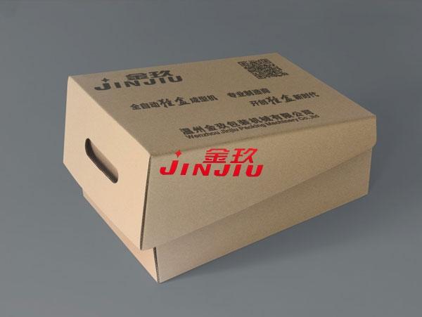 Jin Jiu fully automatic packaging cartons